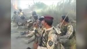 Afghanistan Mosul